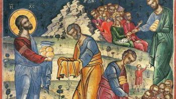 Seventeenth Sunday in Ordinary Time